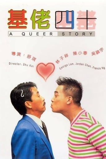 Poster of A Queer Story