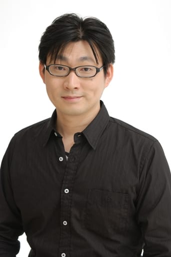Image of Shigeo Kiyama