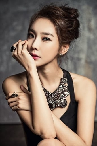 Image of Seo Yeong