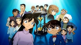 Detective Conan Collection