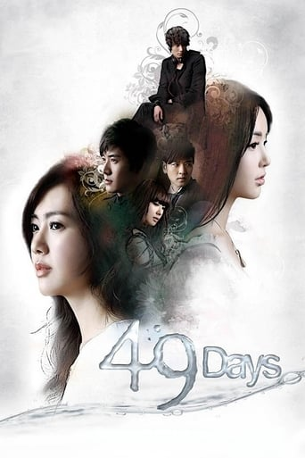 Poster of 49 Days