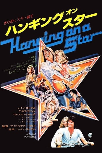 Poster of Hanging On A Star