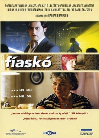 Poster of Fiasco