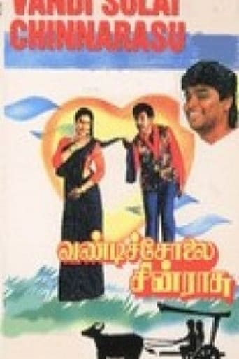 Vandicholai Chinraasu poster