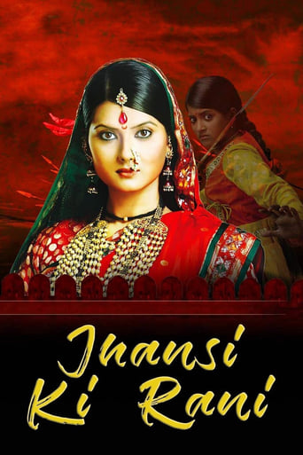Poster of Queen of Jhansi