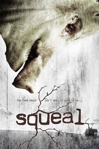 Poster of Squeal