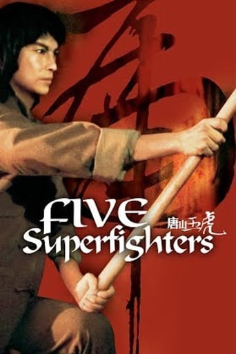 Poster of Five Superfighters