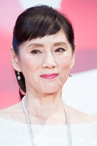 Image of Yoko Akino