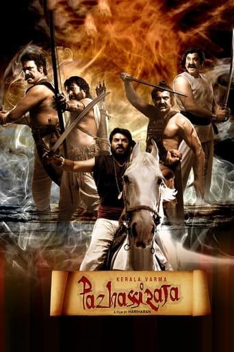 Poster of Kerala Varma Pazhassi Raja