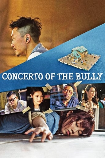 Poster of Concerto of the Bully
