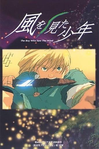 風を見た少年 Poster