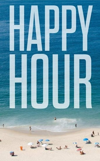 Poster of Happy Hour