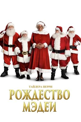 Poster of Рождество Мэдеи