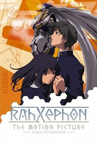 Poster of RahXephon: Pluralitas Concentio