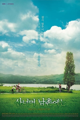 Poster of Hometown Over the Hill