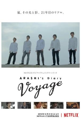 Poster of ARASHI's Diary -Voyage-