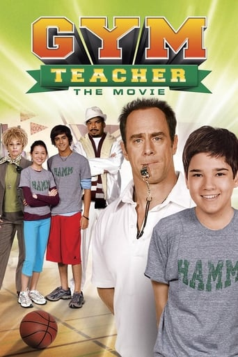 Gym Teacher: The Movie