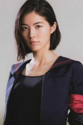 Image of Jurina Matsui