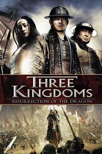 Poster of Three Kingdoms: Resurrection of the Dragon