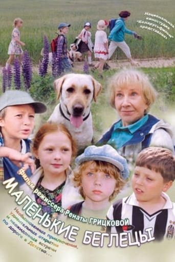 Poster of Little Runaways