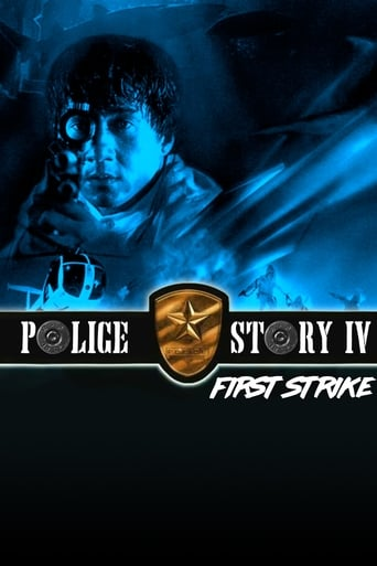 Poster of Police Story 4: First Strike