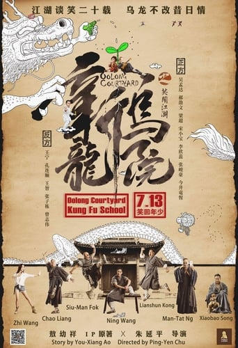 Poster of Oolong Courtyard: Kung Fu School