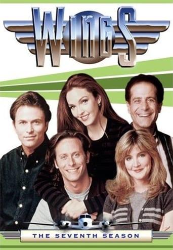 Temporada 7 (1995)