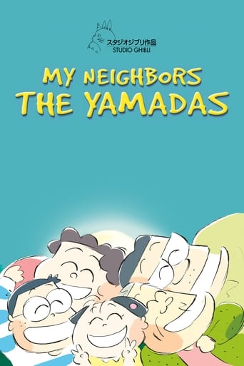 Poster of My Neighbors the Yamadas