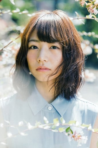 Image of Kitano Hinako