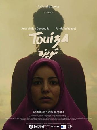 Poster of Touiza