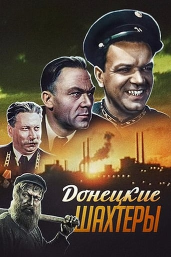 Poster of The Miners of Donetsk