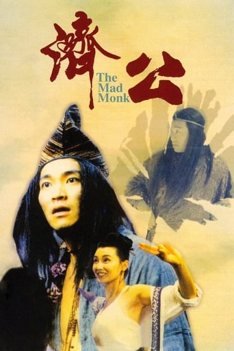 The Mad Monk (1993)