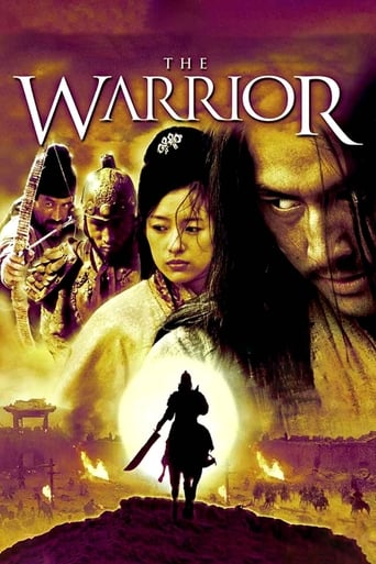 Poster of The Warrior