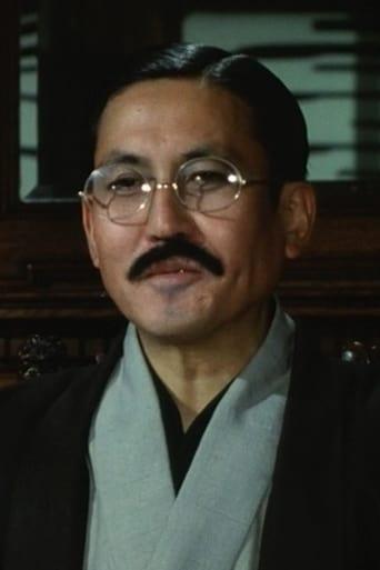 Image of Katsuo Nakamura