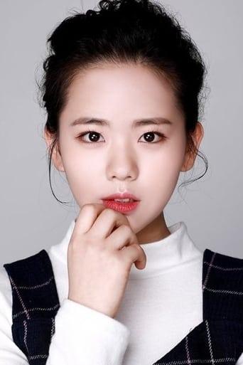 Image of Jeong Da-eun