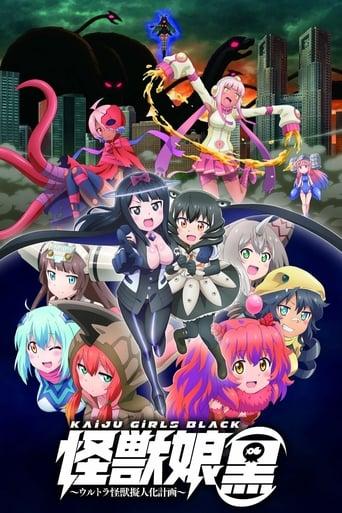 Kaiju Girls Black