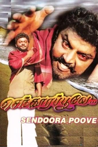 Senthoora Poove poster