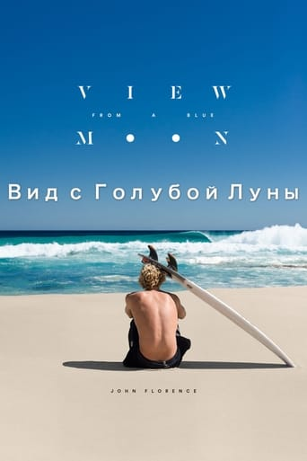 Poster of View from a Blue Moon