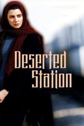 Poster of ایستگاه متروک