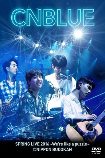CNBLUE - SPRING LIVE 2016~We're like a puzzle~