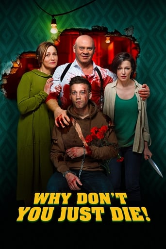Poster of Why Don't You Just Die!