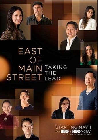 Poster of East of Main Street: Taking the Lead