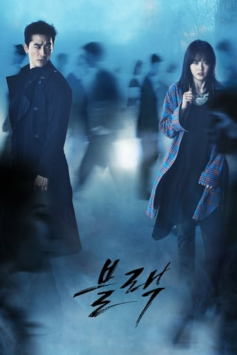 Poster of Black (Korean)