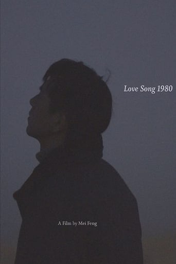 Poster of Love Song 1980