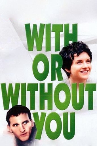 Poster of With or Without You