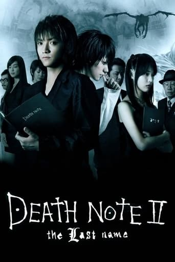 Poster of Death Note: The Last Name
