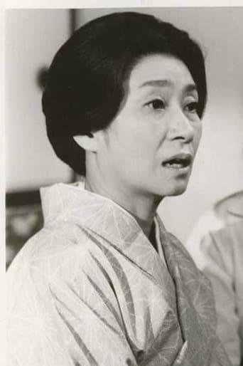 Image of Hisano Yamaoka