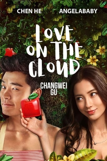 Poster of Love On The Cloud