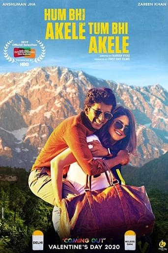 Poster of Hum Bhi Akele Tum Bhi Akele