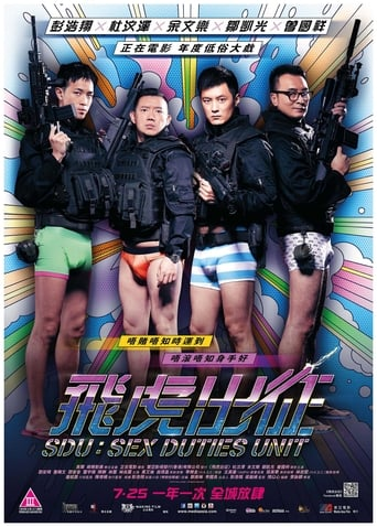 Poster of SDU: Sex Duties Unit